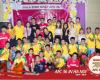 Điểm tên các đội bóng tham dự AFCVN League miền Bắc năm 2020:AFC36 – Gooners xứ Thanh – Vang danh sông Mã