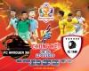 Highlights: FC HANOVER 36 - vs - FC TRẦN MAI NINH | Chung Kết - Đồng phục Viêt Cup 2020.