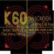 K60-UTCCUP