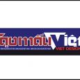 Tạp chí Tạo mẫu Việt