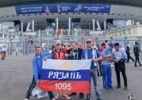 Phóng sự ảnh tại Nga - số 01 | Kết nối bóng đá đồng hành cùng World Cup 2018