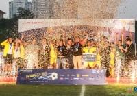 """Hạ màn giải bóng đá 7 người vô địch toàn quốc Hyundai Cup 2019 by TC Motor(HPL-S7): Đặc sản """"phút cuối"""", vương miện HPL ở lại đất mỏ"""